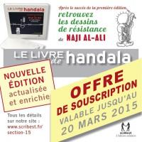 SOUSCRIPTION HANDALA_visuel site